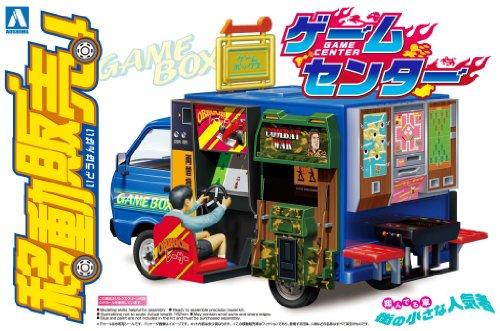 1/24 移動販売シリーズNo.01 ゲームセンター