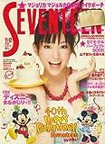 SEVENTEEN (セブンティーン) 2008年 6/1号 [雑誌]