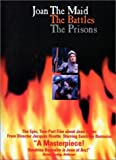 Joan the Maid [DVD] [1993] [Region 1] [US Import] [NTSC]