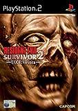 Resident Evil Survivor 2 (PS2)