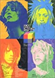 CHILDREN IN THE WAR-GLAY