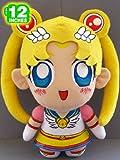 Sailor Moon Sailor Eternal Cute Chibi 12 Inches Plush Doll thumbnail