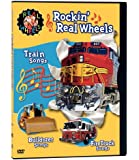 Real Wheels: Rockin' Real Wheels