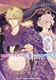 BROTHERS CONFLICT 2nd SEASON (3) (シルフコミックス)