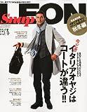 snap LEON (スナップレオン) vol.4 2010年 12月号 [雑誌]