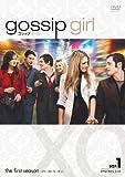 gossip girl / ゴシップガール 〈ファースト・シーズン〉 コレクターズ・ボックス1 [DVD]