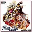 ElectraGlide in Blue (OST)
