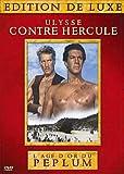echange, troc Ulysse contre hercule