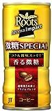 JT ルーツ 微糖スペシャル 185g×30本