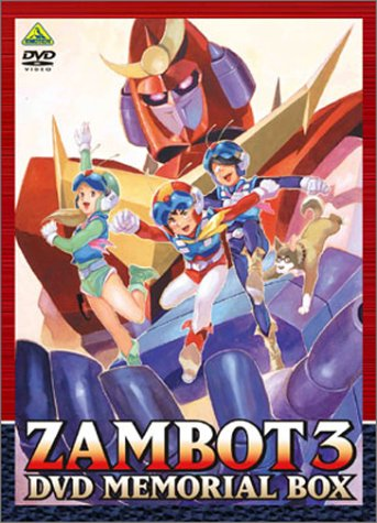 Zambot 3 Memorial Box DVD