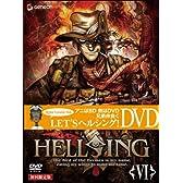HELLSING VI 〈初回限定版〉 [DVD]