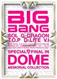 WINGS-BIGBANG(D-LITE)
