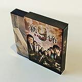 新・警視庁捜査一課9係 DVD BOX[DVD]
