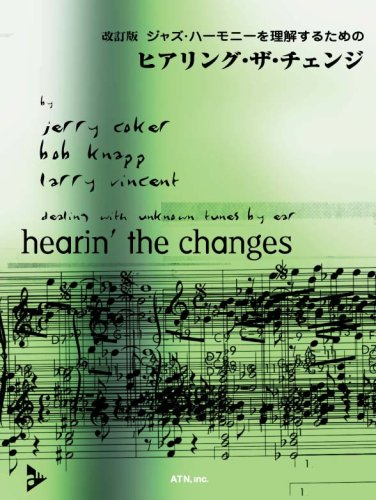 Change / hearing and for understanding the revised edition jazz harmony