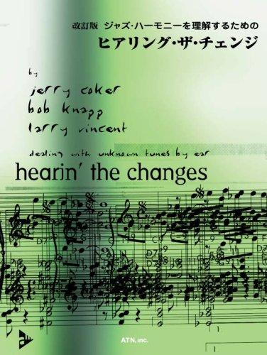 Cambiar / audición y para entender la edición revisada del jazz armonía