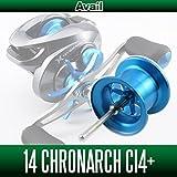 【Avail/アベイル】 シマノ 14クロナークCI4+用 NEWマイクロキャストスプール 14CRNC50R スカイブルー