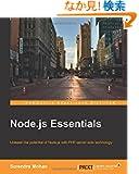 Node.Js Essentials