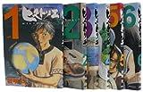 ヒストリエ 1-6巻コミックセット (アフタヌーンKC)
