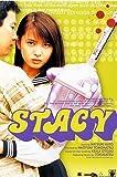 STACY ステーシー