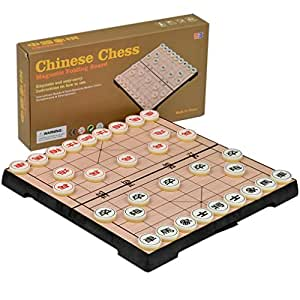 Chinese Chess Xiangqi Magnetic Travel Set - 9-1/2''