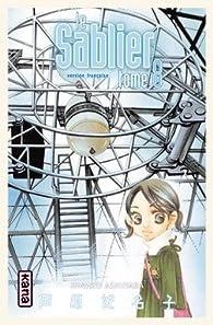 Hinako Ashihara MANGA Tome 2 Kana PIECE