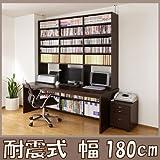 パソコンデスク 書斎机耐震つっぱり式上下書棚付180cm幅パソコンデスク4点JS76DBR(2-1)(2-2)