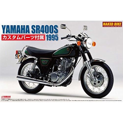 112 yamaha sr400 with custom parts ebay