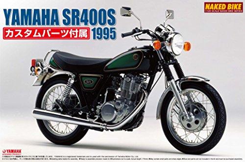 1/12 ネイキッドバイク No.38 YAMAHA SR400S カスタムパーツ付