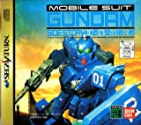 Mobile Suit Gundam Side Story II (Japanese IMPORT Video Game) Kidou Senshi Gaiden Volume 2