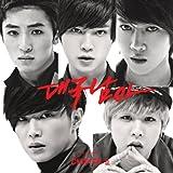 大国男児 2ndミニアルバム - Chapter II(韓国版) (韓国盤)