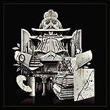 IAM (Deluxe)