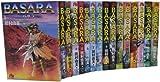 BASARA 全16巻 完結コミックセット (小学館文庫)
