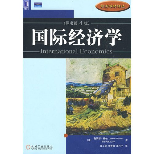 International Economics Gerber