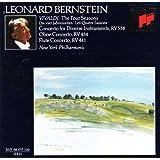 Vivaldi: Four Seasons, Op. 8:1-4; Concerto in C Major, RV 558; Oboe Concerto in D Minor, RV 454; Flute Concerto in C Minor, RV 441 (Royal Edition No. 98)