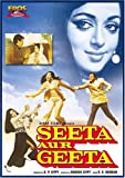Seeta Aur Geeta - Comedy DVD, Funny Videos