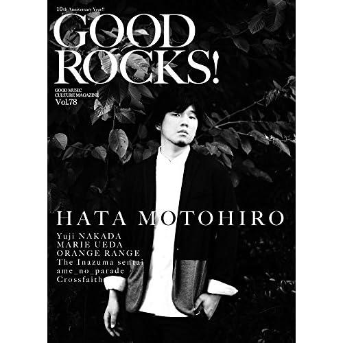 GOOD ROCKS!(グッド・ロックス) Vol.78