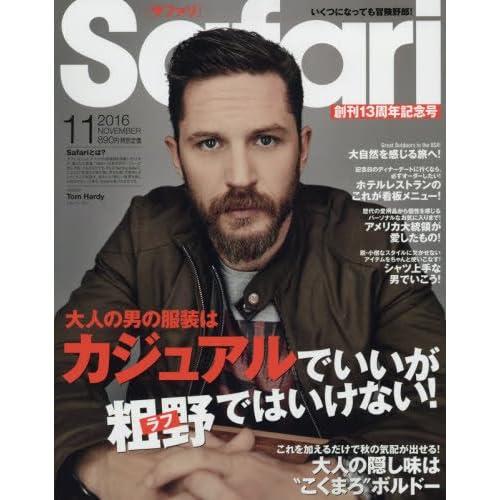 Safari(サファリ) 2016年 11 月号