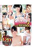 ゲキ着! IDOL Cute the BEST 2 [DVD]