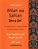 img - for Ahlan wa Sahlan: Intermediate Arabic (Student Text): Functional Modern Standard Arabic for Intermediate Learners (Yale Language Series) book / textbook / text book