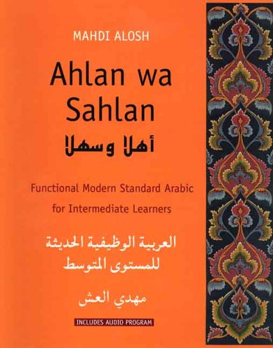 Ahlan wa Sahlan: Intermediate Arabic (Student Text):...