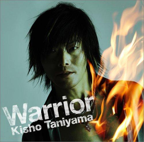 金色のコルダ ~放課後のエチュード~ 主題歌 Warrior