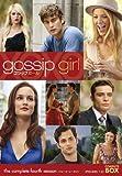 gossip girl / ゴシップガール〈フォース・シーズン〉コンプリート・ボックス [DVD]