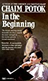 In the Beginning (0449209113) by Potok, Chaim