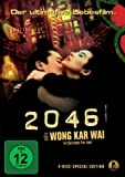 2046 [Special Edition] [2 DVDs]