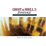 Ghost in the Shell 2: Innocence  (Bande Originale du Film)par Various Artists