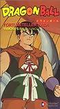 echange, troc Dragon Ball: Fortune Teller - Yamcha's [VHS] [Import USA]