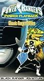 Power Ranger Colors Black Ranger [VHS]