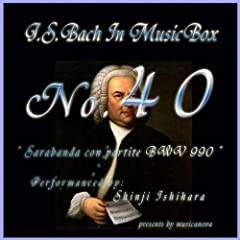 Bach In Musical Box 40/Sarabanda Con Partite In C BWV 990