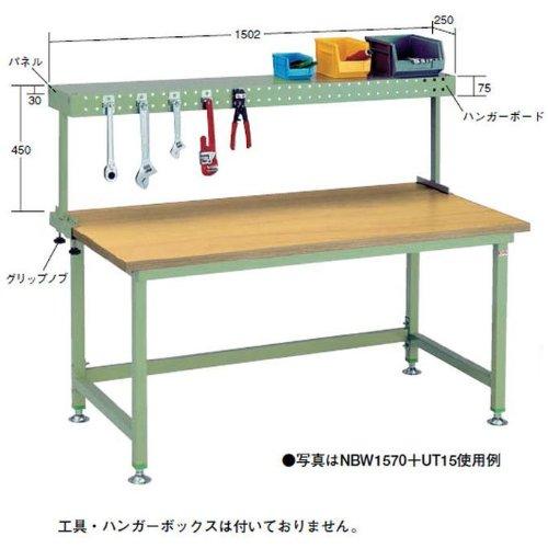 OS(大阪製罐):作業台用上棚板 UT12 [その他] [その他]