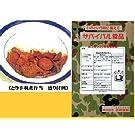 戦闘糧食(ミリめし) サバイバル食品 あつあつ とり手羽煮弁当